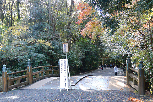 火除橋(北御門側)