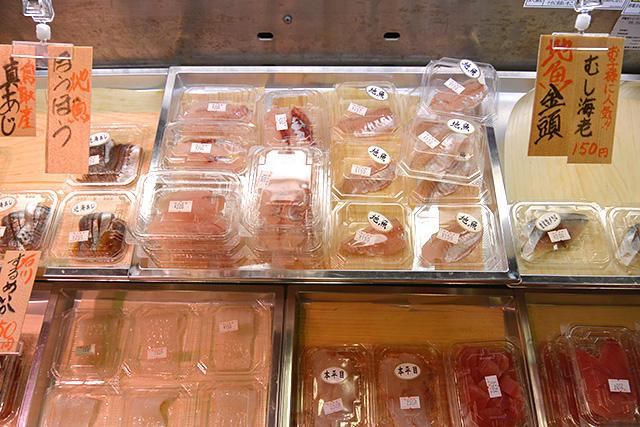 日立おさかなセンター・味勝手丼