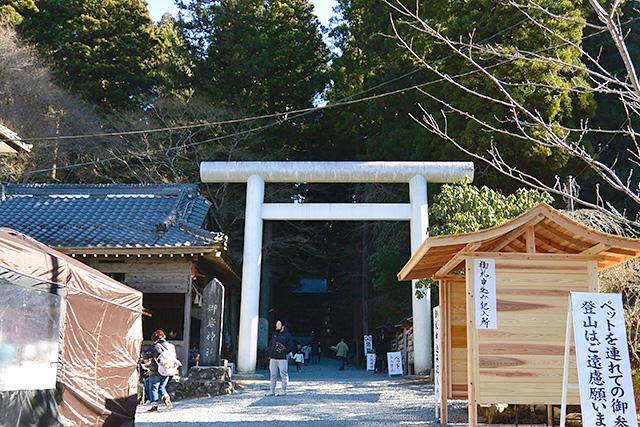 御岩神社・鳥居