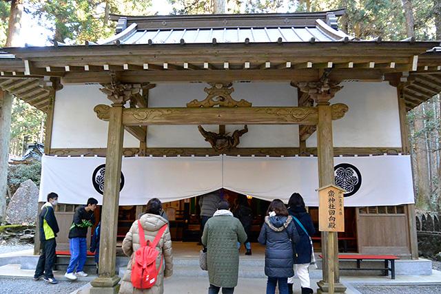 御岩神社・斎神社