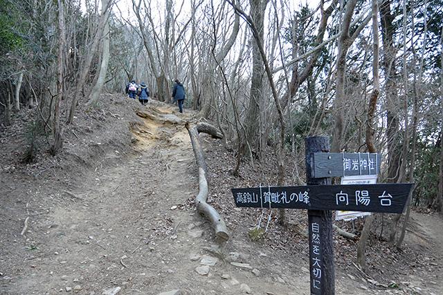 御岩神社・表参道の岐路
