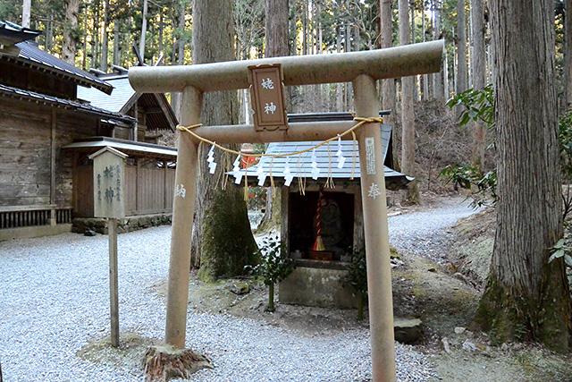 御岩神社・姥神