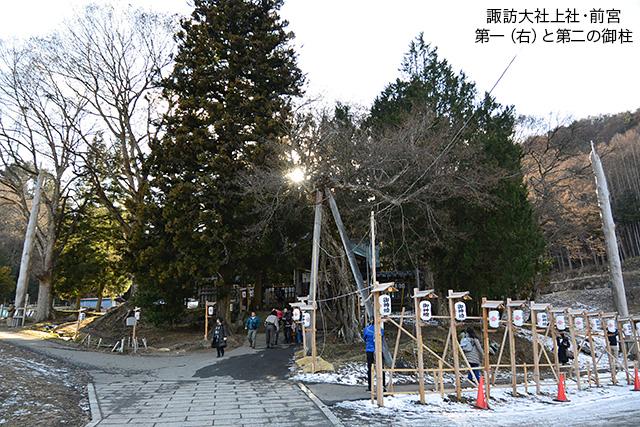 4本のモミの御柱が立っている諏訪大社