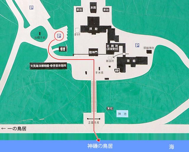 大洗磯前神社の境内マップ
