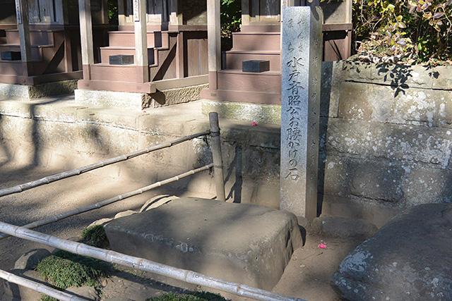 徳川斉昭公の腰掛石
