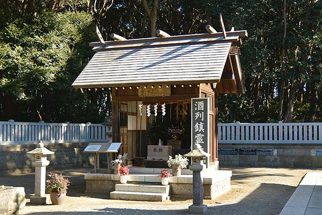 酒列鎮霊社