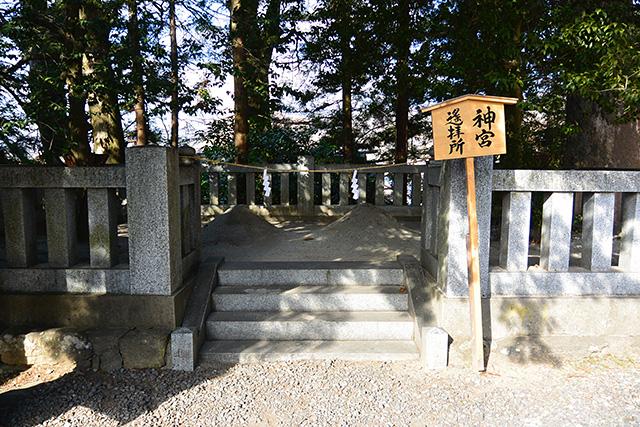 神宮遥拝所