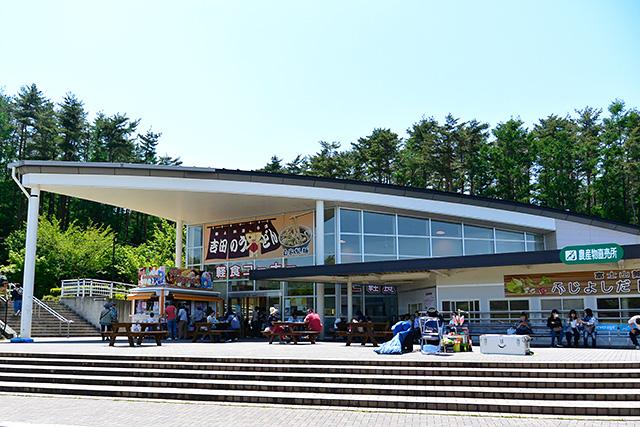 道の駅・富士吉田