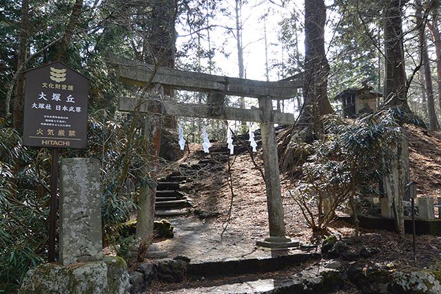 ヤマトタケルを祀る大塚丘