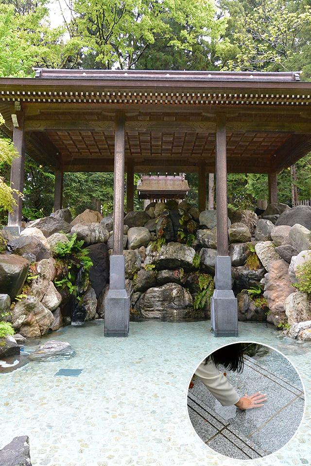 白山比咩神社・禊場