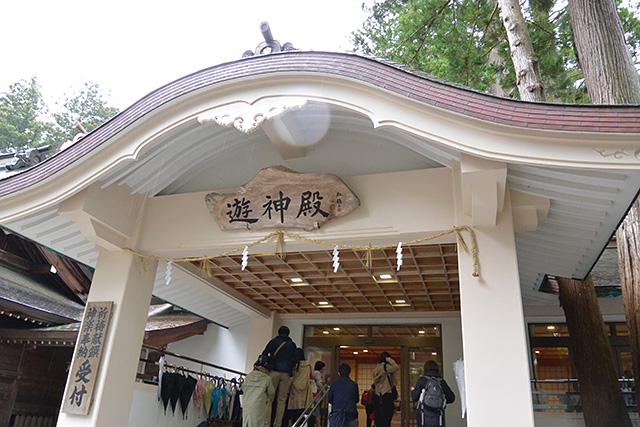 白山比咩神社・遊神殿