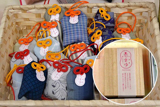 恋まゆと特製の桐の箱