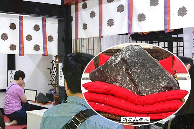 新屋山神社・本宮の御神石(お伺い石)