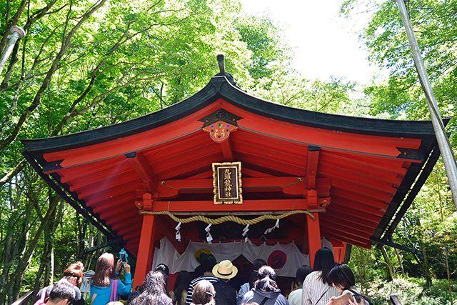 九頭龍神社に参拝