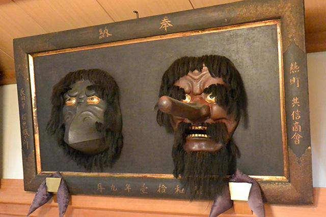 古峯神社の天狗
