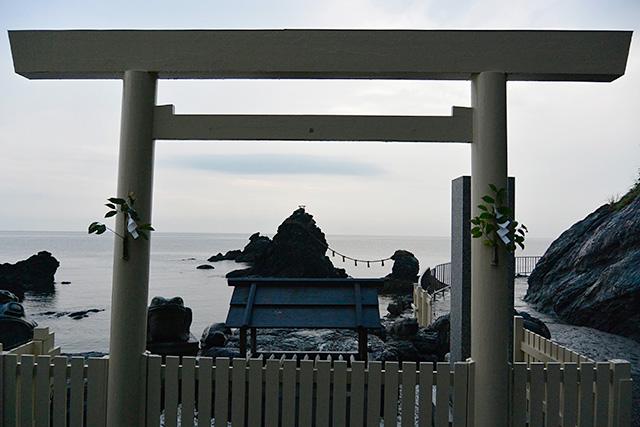 日の神 皇居遥拝所