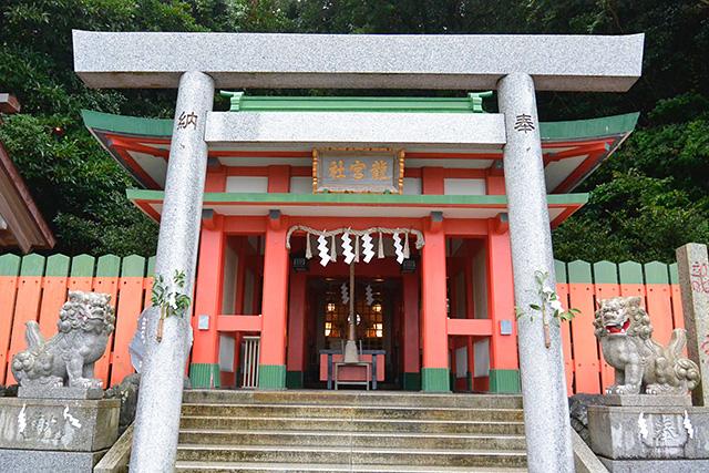 二見興玉神社・龍宮社