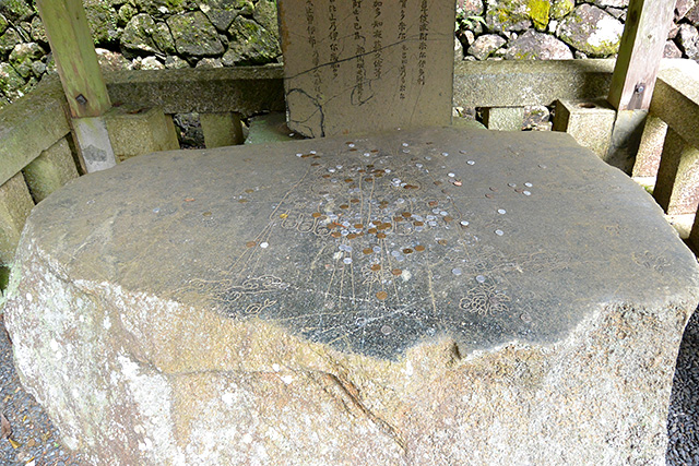 金剛證寺・仏足石