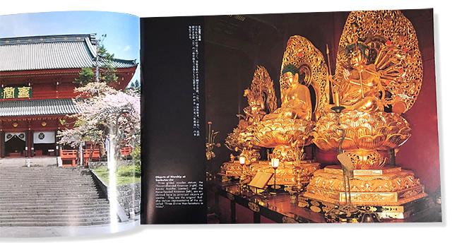 三仏堂のご本尊