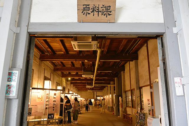 展示室・売店(東置繭所内1F)