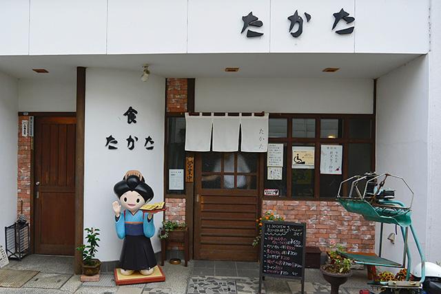 富岡製糸場の食事処