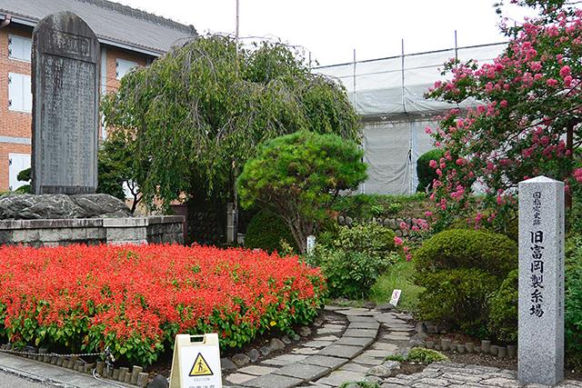 富岡製糸場・記念碑