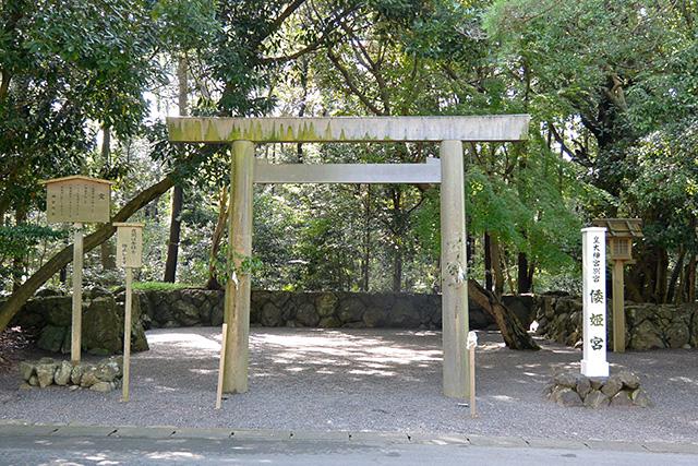倭姫宮・鳥居