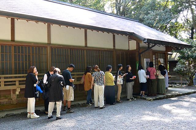 倭姫宮・社務所