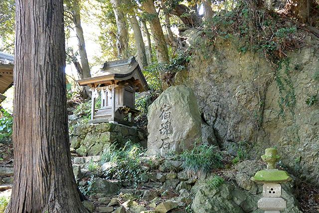 大甕神社・宿魂石碑