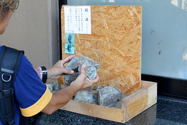 大甕神社・積石(つみいし)