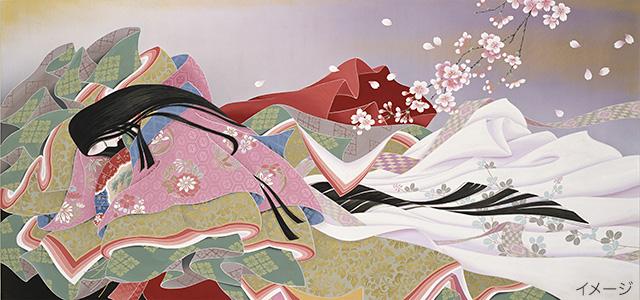 桜木姫(イメージ)