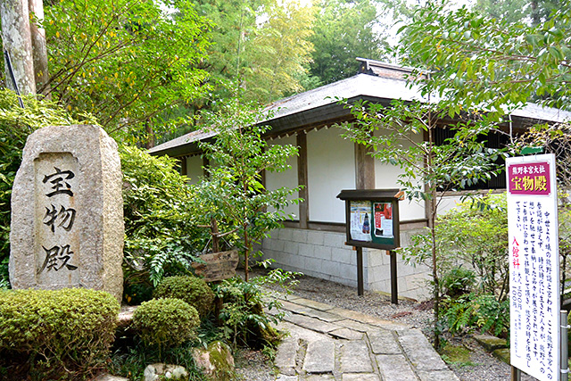 熊野本宮大社・宝仏殿