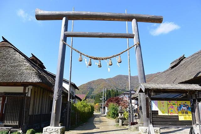 高倉神社への鳥居