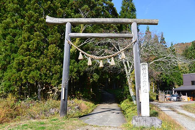 高倉神社の第二の鳥居