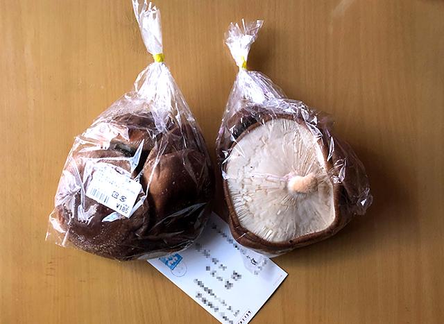 原木産シイタケ
