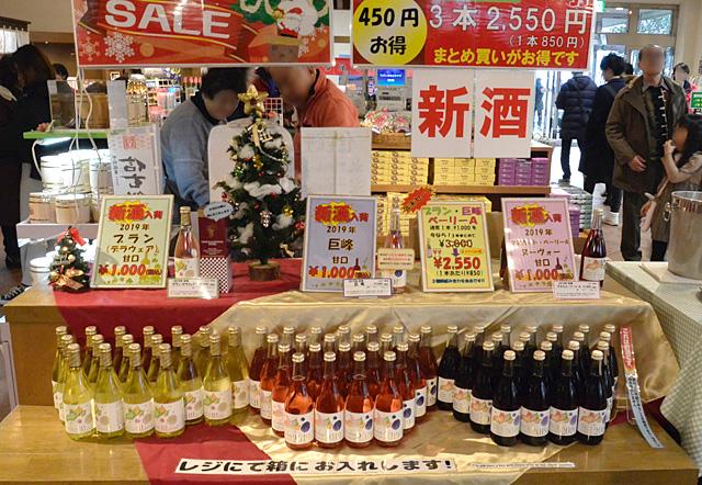 シャトー勝沼・新酒ワイン