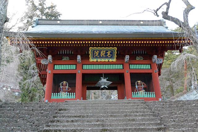 妙義神社・総門