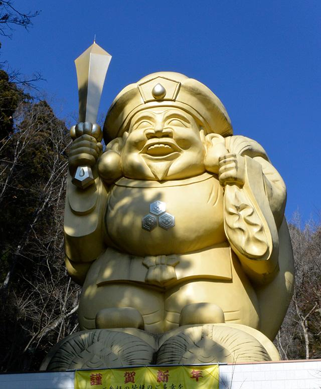 中之嶽神社・日本一の大国様