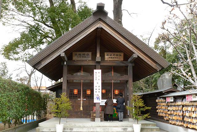 玉村八幡宮・猿田彦神社と淡島神社