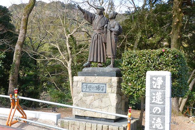 懐徳碑と浄蓮の滝