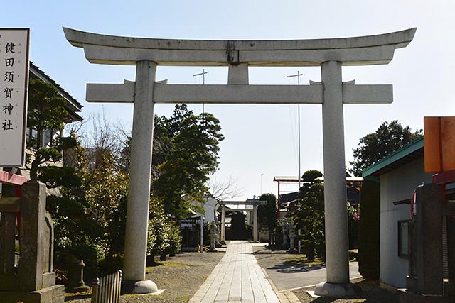 健田須賀神社