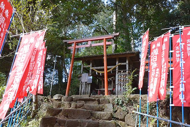 筑波山神社・朝日稲荷神社