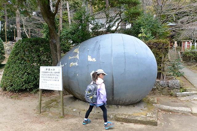 筑波山神社・宇宙の卵