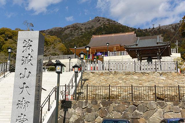 筑波山大御堂