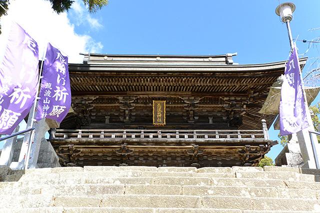 筑波山神社・随神門
