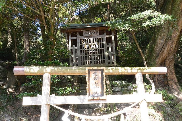 筑波山神社・愛宕山神社