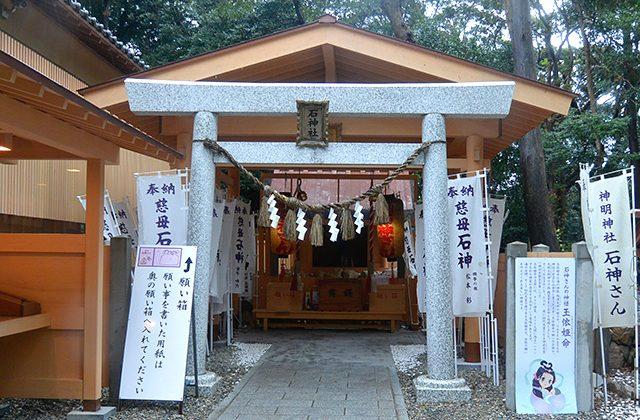 神明神社・石神さん「女性の願いを1つ叶える」その力とお礼参り
