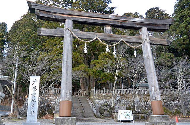 戸隠神社五社めぐりツアー(2017.11.15)