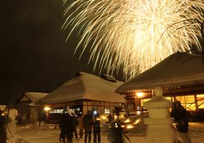 大内宿雪まつりツアー