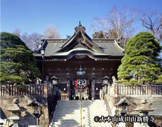 「成田のお不動さま」と「あんば様」 成田山新勝寺と大杉神社参拝のヴィジュアル